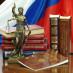 uridicheskaya-literatura